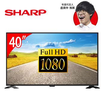 SHARP 40型FHD智慧連網顯示器+視訊盒 LC-40SF466T