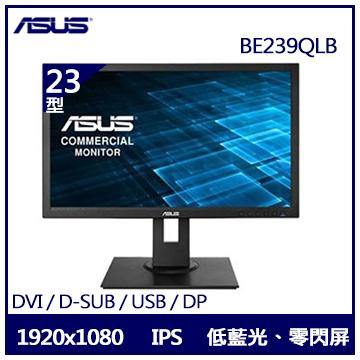 【拆封品】【23型】ASUS BE239QLB 商用專業IPS顯示器