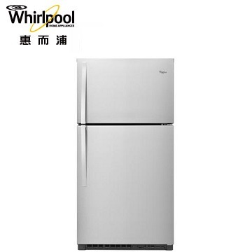 惠而浦 622公升極智系列雙門冰箱 WRT541SZDM