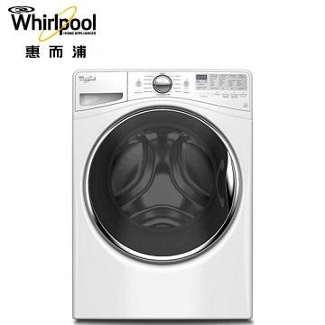 惠而浦 15公斤美國原裝滾筒洗衣機