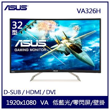 【32型】ASUS VA326H VA曲面電競顯示器 VA326H