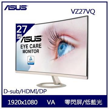 【27型】ASUS VZ27VQ 曲面VA顯示器