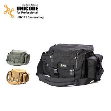 UNICODE 攝影包 基本款 H1N1F1 狼棕
