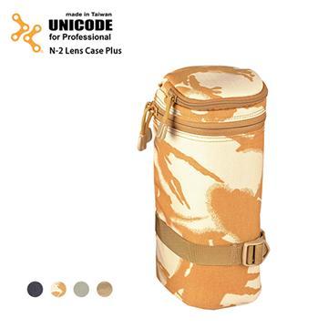 UNICODE Lens Case Plus 模組長鏡頭袋