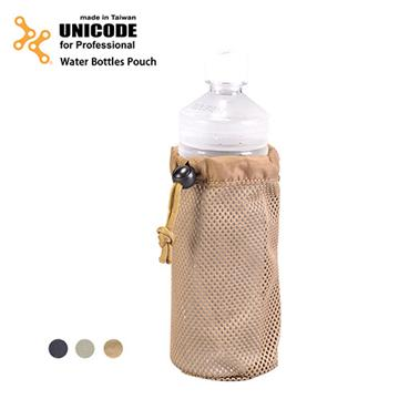 UNICODE Water Bottles Pouch 水瓶袋模組 Pouch 日耳曼灰
