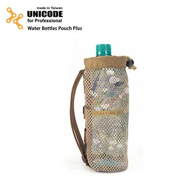 UNICODE Water Bottles Pouch 水瓶袋模組 Pouch Plus 多地形迷彩