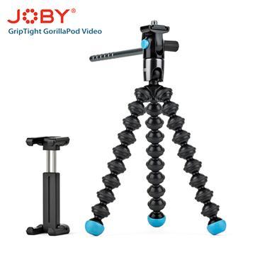 JOBY磁力腳架GripTight GorillaPod含手機夾
