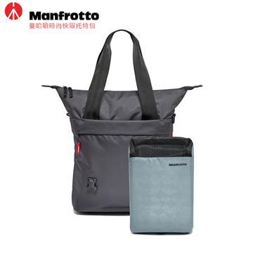 Manfrotto 曼哈頓時尚隨行托特包 Manhattan Tote Bag