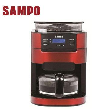【福利品】聲寶自動研磨咖啡機(12杯份)