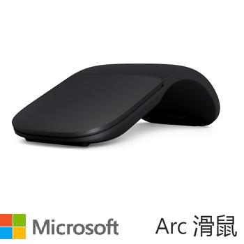 微軟Microsoft Arc 滑鼠 黑色