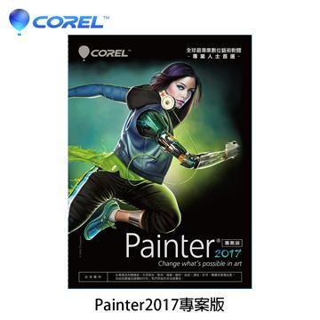 Corel Painter 2017專案版(Wacom活動商品)
