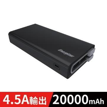 【20000mAH】勁量 Energizer UE20001 行動電源