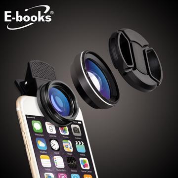 【拆封品】E-books N48 超大廣角0.6x專業手機鏡頭組 E-IPB132