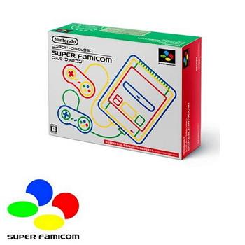 【日版】Nintendo Super FAMICOM 經典迷你超級任天堂主機