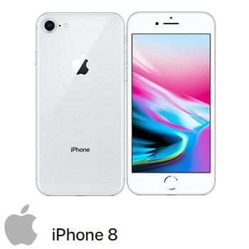 【64G】iPhone 8 銀色 MQ6H2TA/A