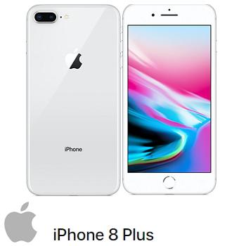 【64G】iPhone 8 Plus 銀色 MQ8M2TA/A