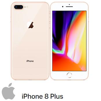 【256G】iPhone 8 Plus 金色 MQ8R2TA/A