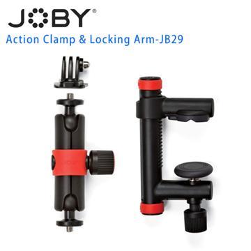JOBY 攝影鎖臂夾具Action Clamp&Locking