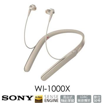SONY WI-1000X無線藍牙降噪頸掛式耳機-香檳金