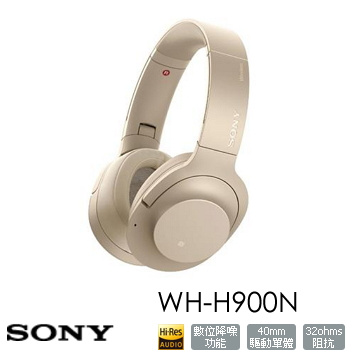SONY WH-H900N無線藍牙降噪耳罩式耳機-金