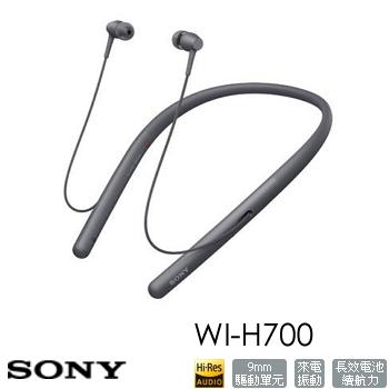 SONY WI-H700無線藍牙頸掛式耳機-黑