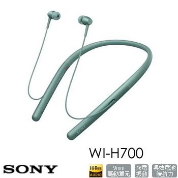 SONY WI-H700無線藍牙頸掛式耳機-綠