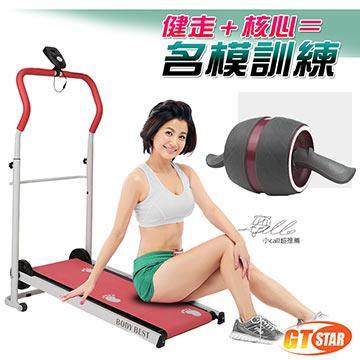 【GTSTAR】第二代加強版訓練健走組 H268+2992 粉+紫
