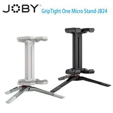 JOBY 手機座架 GripTight One Micro Stand