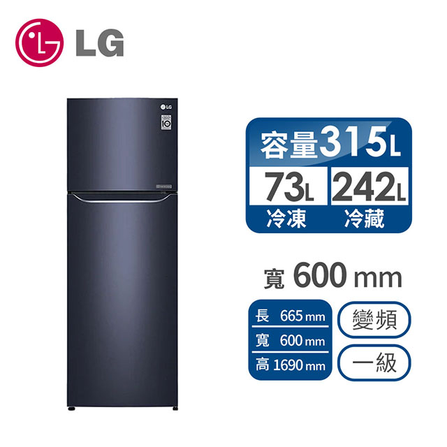 【福利品】LG 315公升上下門變頻冰箱