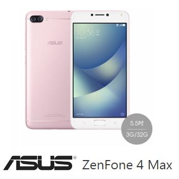 【3G / 32G】ASUS ZenFone 4 Max-瑰麗粉