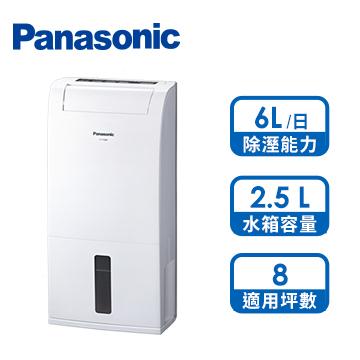 國際牌Panasonic 6L 除濕機