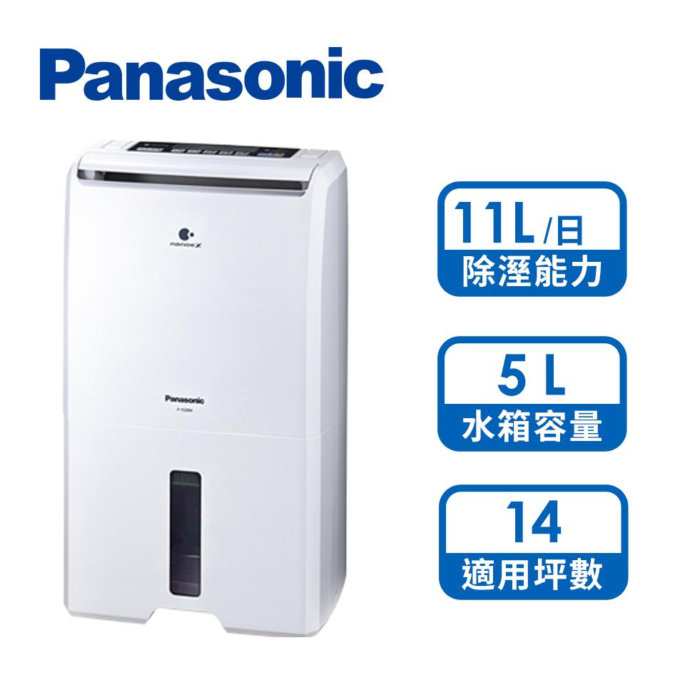 Panasonic 11L除濕機