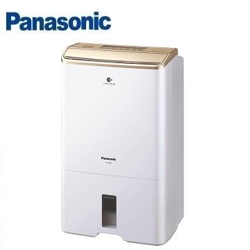Panasonic 18L除濕機