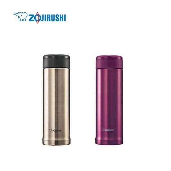 【二入組】象印0.5L不銹鋼保溫杯