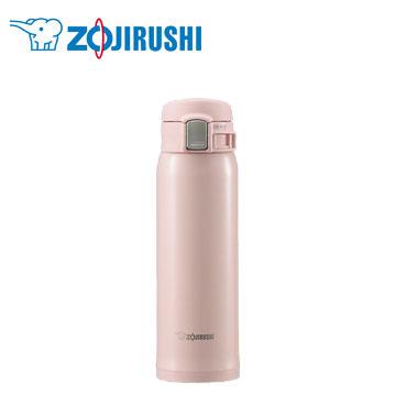 象印0.48L不銹鋼ONE TOUCH保溫杯-粉紅