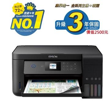 愛普生EPSON L4160 Wi-Fi連續供墨複合機 C11CG23506