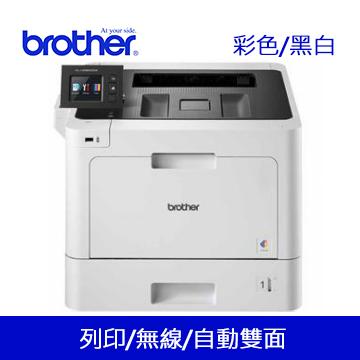 Brother HL-L8360CDW 商用彩色雷射印表機 HL-L8360CDW