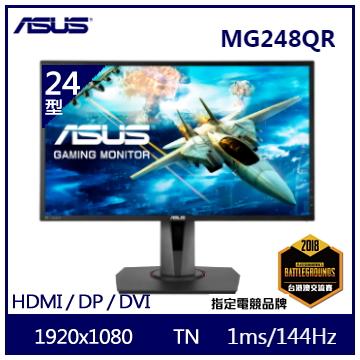 (福利品)ASUS華碩 24型 TN電競顯示器