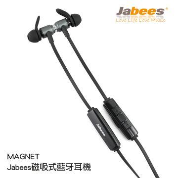 Jabees MAGNET 磁吸式藍牙耳機