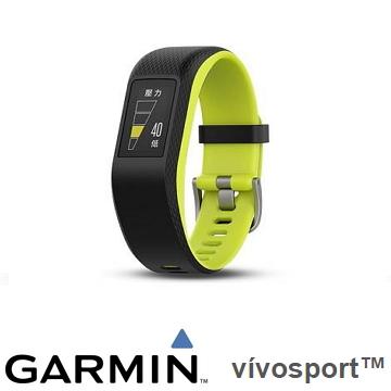 【大】Garmin Vivosport GPS智慧心率手環 -  萊姆綠 Vivosport