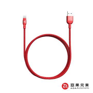 ADAM MFi認證8pin編織充電線2m-紅
