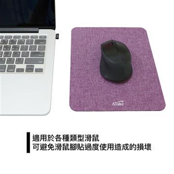 ATake 牛津布鼠墊-紫