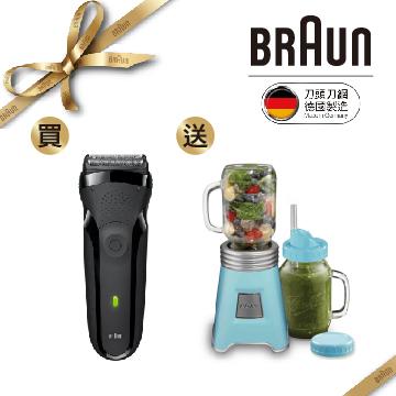 德國百靈 三鋒系列300s電鬍刀超值組 300s-B+BLSTMM-BBL