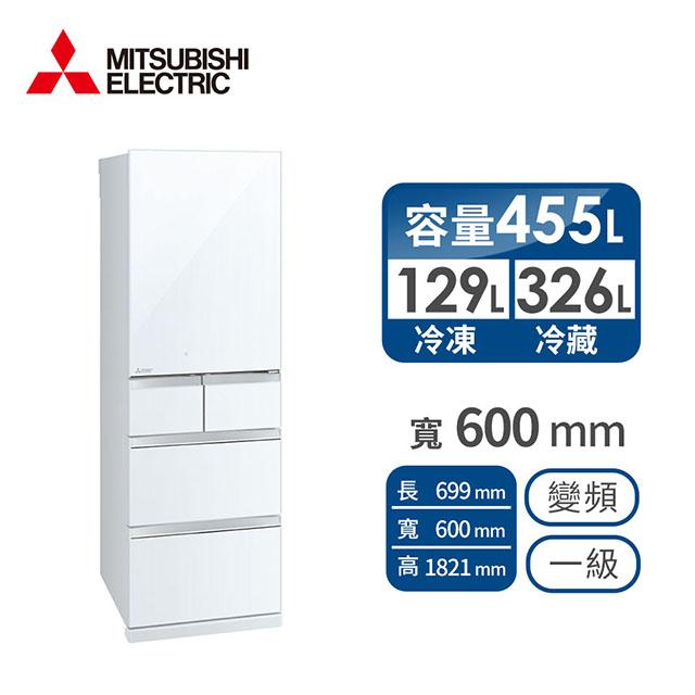 MITSUBISHI 455公升玻璃鏡面五門變頻冰箱