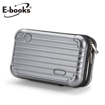 E-books U5 大容量旅行防震收納包 - 鐵灰