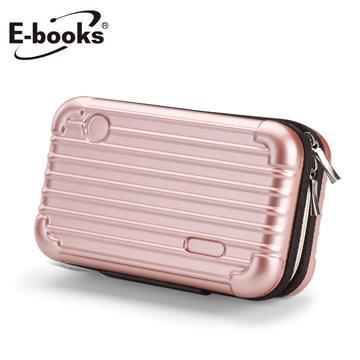 E-books U5 大容量旅行防震收納包 - 玫瑰金