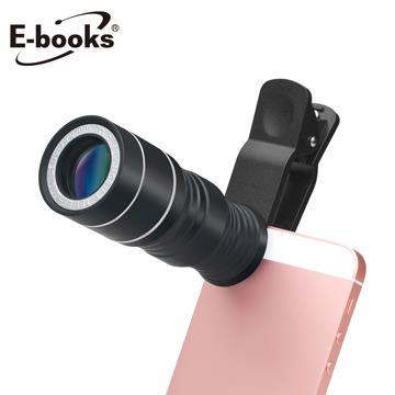 【拆封品】E-books N51 12倍望遠鏡頭拍照神器組
