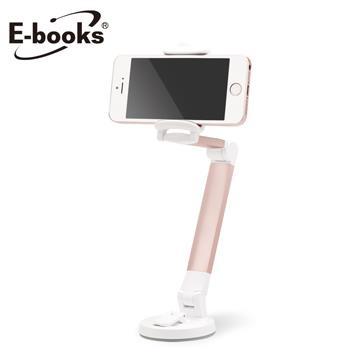 E-books N52 鋁合金360度折疊支架-玫瑰金