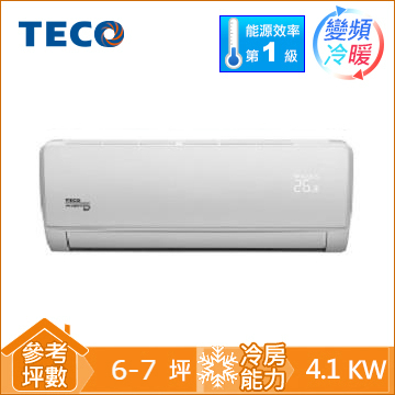 TECO一對一變頻冷暖空調MS40IH-HM MA40IH-HM