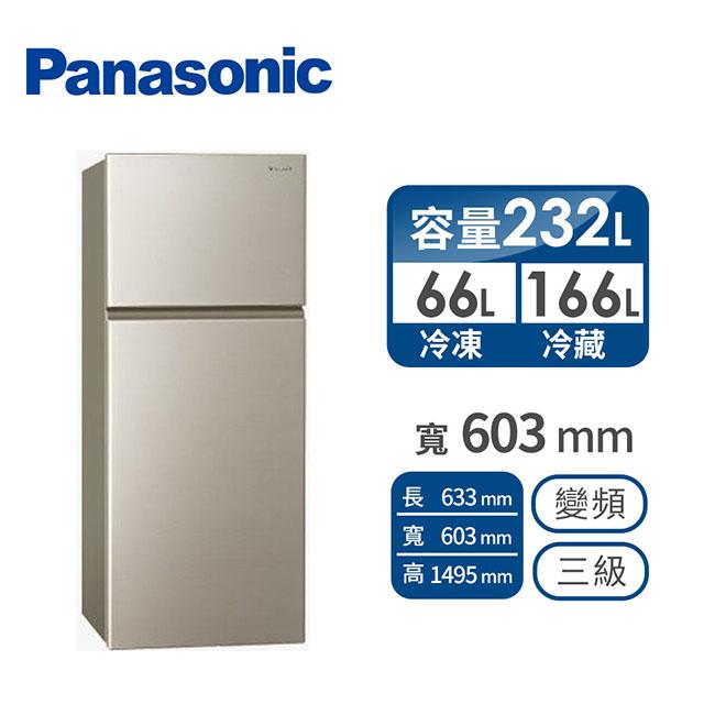 Panasonic 232公升雙門冰箱